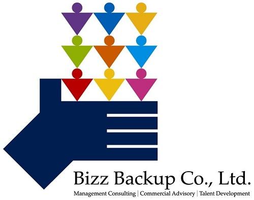 หน้าแรกของร้าน  �ปฏิบัติการ� เสริมความสำเร็จ ปรึกษาธุรกิจ | แนวทางแก้ปัญหาธุรกิจ | อบรมพัฒนา                                                                                                                                                                            Bizz Backup Co., Ltd. ลงประกาศฟรี เว็บลงประกาศฟรี ลงประกาศ ประกาศฟรี ลงโฆษณาฟรี เว็บลงโฆษณาฟรี ลงโฆษณา โฆษณาฟรี ช๊อบปิ้ง ช้อบปิ้ง ออนไลน์ ฟรี ขายสินค้าออนไลน์ ฟรีร้านค้าออนไลน์ เปิดร้านขายของออนไลน์ฟรี สมัครฟรี ร้านค้าออนไลน์