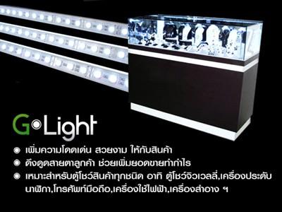 หน้าแรกของร้าน  จำหน่ายไฟตู้โชว์ LED สำหรับตู้โชว์สินค้าโดยเฉพาะ และ หม้อแปลงไฟฟ้าสำหรับเครื่องใช้ไฟฟ้าที่ใช้ไฟ 12 V                                  G-Light ลงประกาศฟรี เว็บลงประกาศฟรี ลงประกาศ ประกาศฟรี ลงโฆษณาฟรี เว็บลงโฆษณาฟรี ลงโฆษณา โฆษณาฟรี ช๊อบปิ้ง ช้อบปิ้ง ออนไลน์ ฟรี ขายสินค้าออนไลน์ ฟรีร้านค้าออนไลน์ เปิดร้านขายของออนไลน์ฟรี สมัครฟรี ร้านค้าออนไลน์